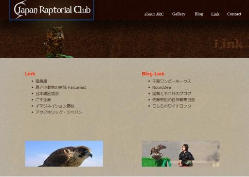 Japan Raptorial Club