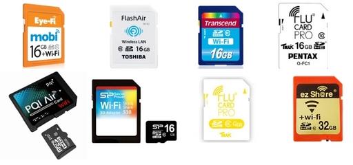 Wi-Fi機能付きSDカード.jpg
