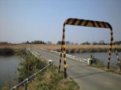 かわまた橋