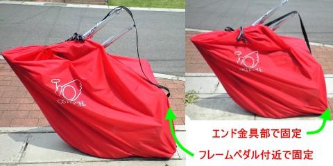 オーストリッチ L-100輪行袋