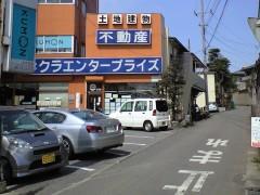 水海道一高正門への坂道