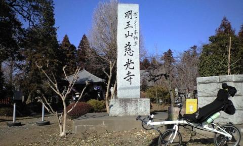 yuda_01.jpg