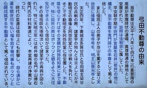yuda_02.jpg